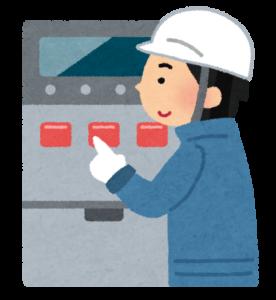 ≪宇治田原町≫[簡単な機械操作]◆男女活躍中!!◆社保完備!◆高時給!